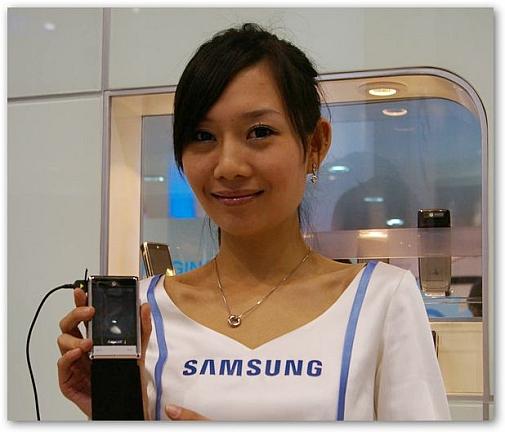 Samsung W629 2