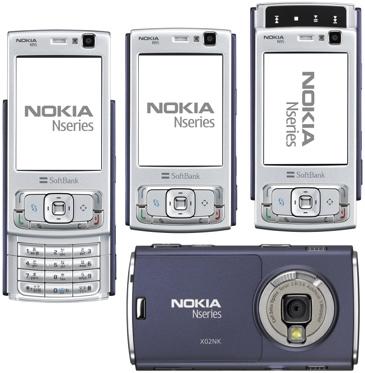 Nokia X02NK