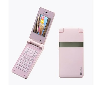 Samsung 821SC