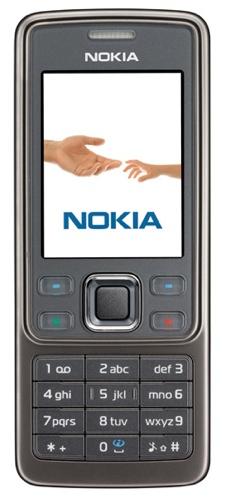 Nokia 6300i (1)