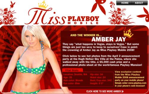 Amber James