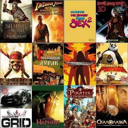 Descargar Gratis Los Juegos Para Celular Mas Populares Del 2008