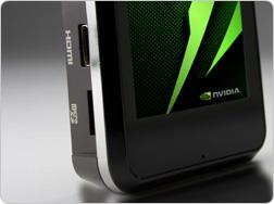 nvidiaapx2500