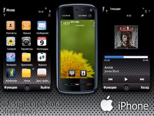 iphonedsma-500x375