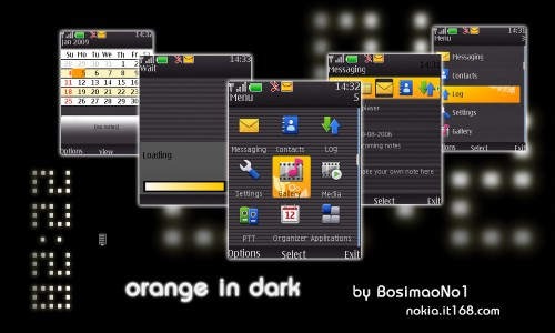 orange_in_dark_s40_theme_by_abujevons