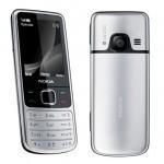 Nueva Actualizacion de Software para Nokia 6700 Classic