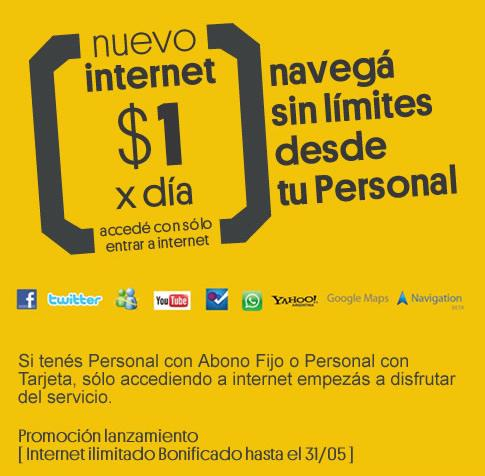 promo_personal_internet