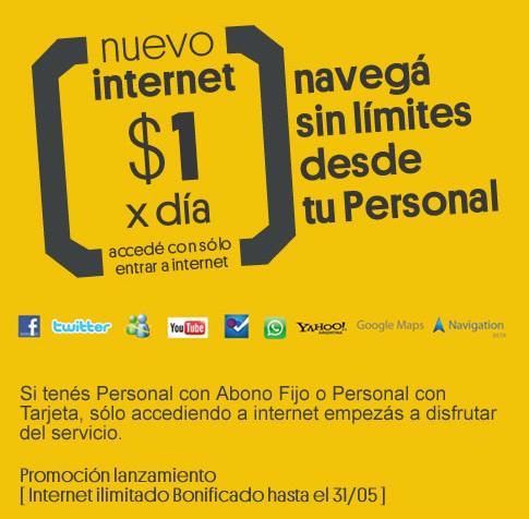 promo_personal_internet