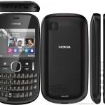 Nokia 200, características e imágenes