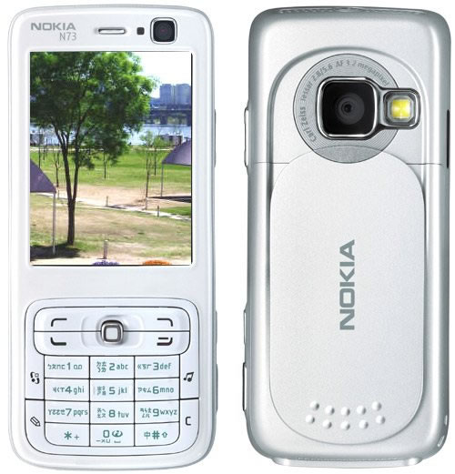 nokia-n73-white-1