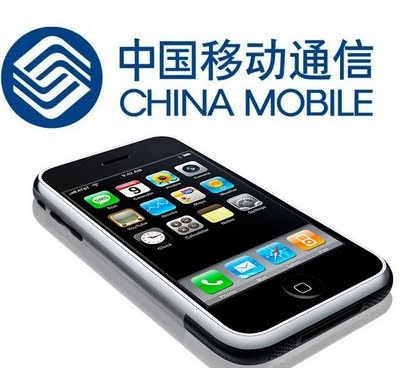 china_mobile_iphone