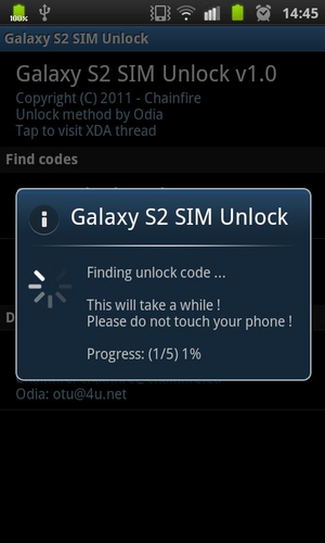 sim-unlock1