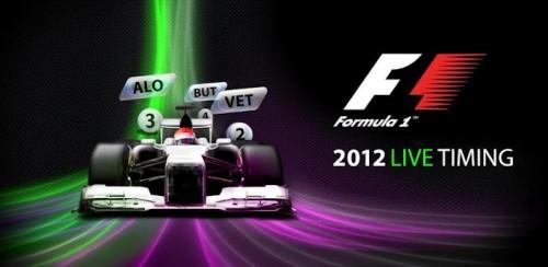 f1-premium1