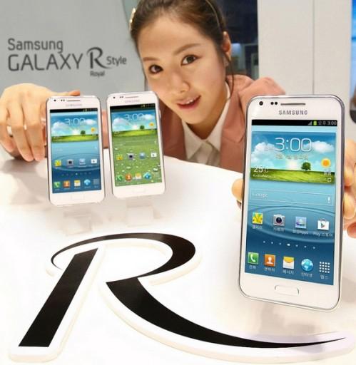 samsung-galaxy-r-style-android-40-ics-lte-korea