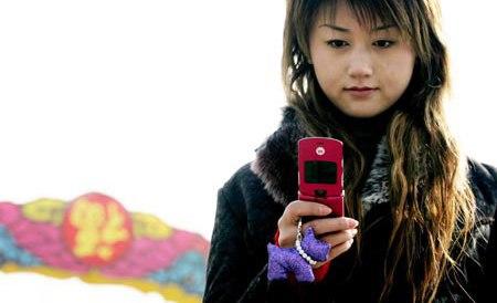 configurar-el-wifi-en-celulares-chinos-moviles-1