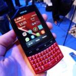 Personalizar la pantalla de inicio del Nokia Asha 303