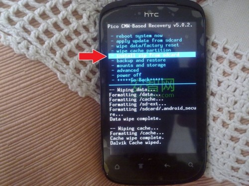 htc-root24