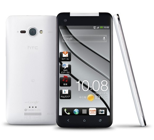 htc-j-butterfly