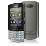 Nokia Asha: Como ahorrar en consumo de  datos internet