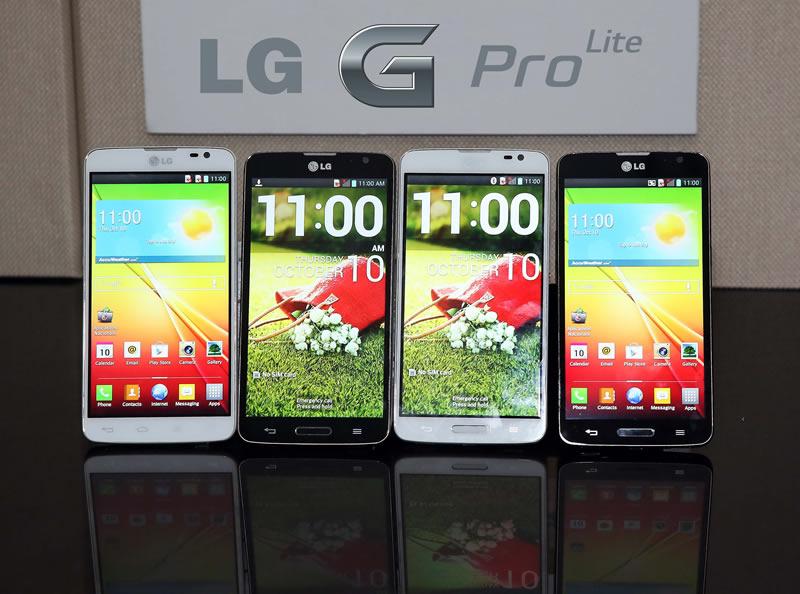 LG-G-Pro-Lite-precio