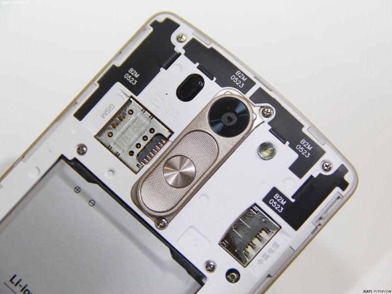 LG-G3-mini-5