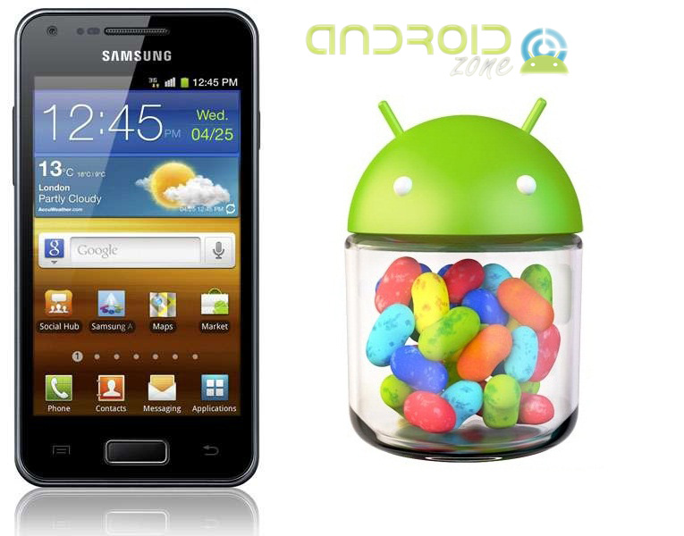 Galaxy-S-Advance-Jelly-Bean1