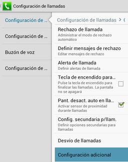configuracion-adicional-configuracion-llamadas-android1