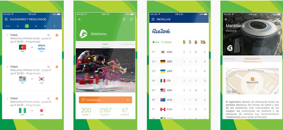 App Oficial Rio 2016