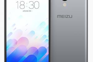 meizu-m3-b
