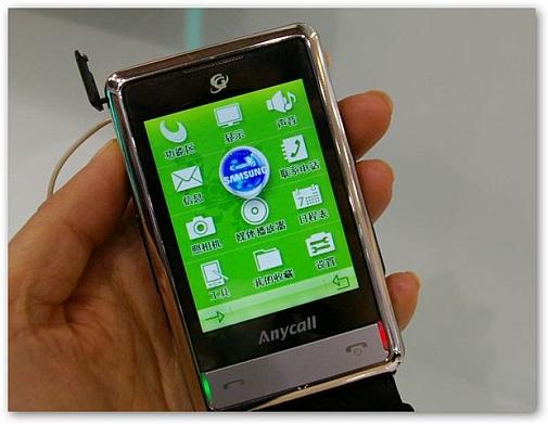 Samsung W629 1
