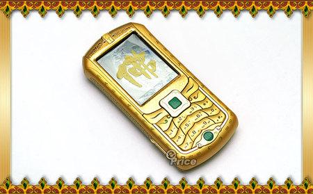 nokia_n73_golden_1-thumb-450×279.jpg