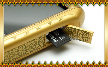 nokia_n73_golden_5-thumb-450×279.jpg