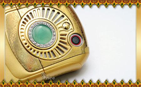nokia_n73_golden_8-thumb-450×279.jpg