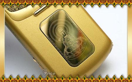 nokia_n73_golden_9-thumb-450×279.jpg