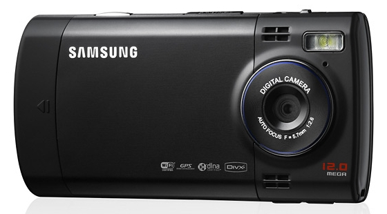 samsung-12mp-camera
