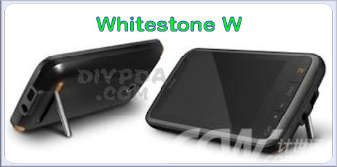 htc-whitestone