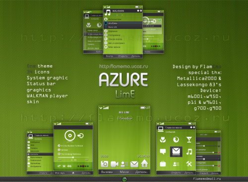 azure_lime_by_flamemo