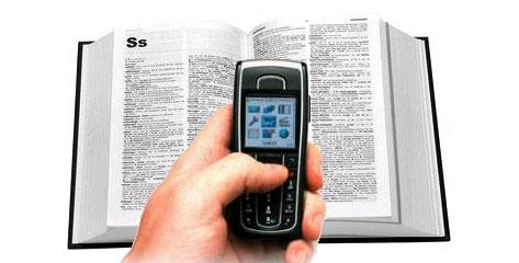 diccionario-sms