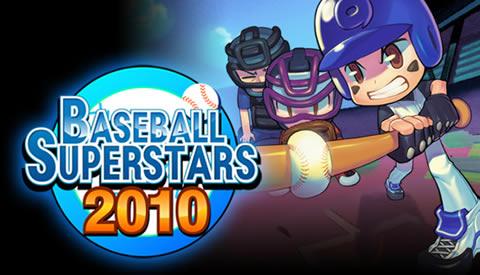 baseball-superstars-2010-promo
