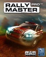 rally-master-pro
