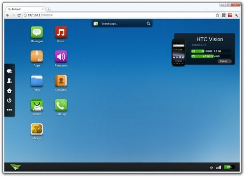 airdroid-pc-browser-main_thumb