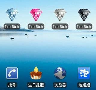 aplicaciones-para-android-mas-caras
