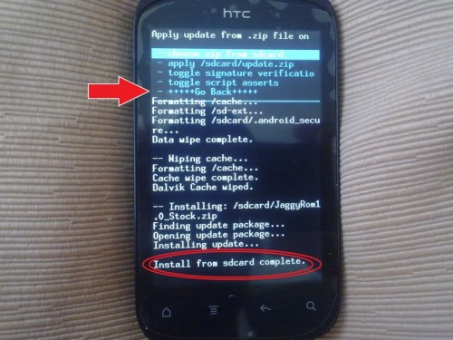 htc-root27