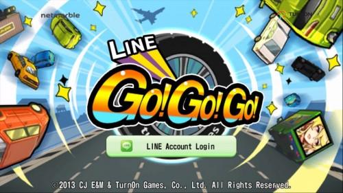 line juego gogogo