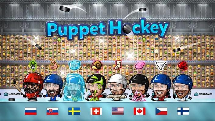 puppet-hockey